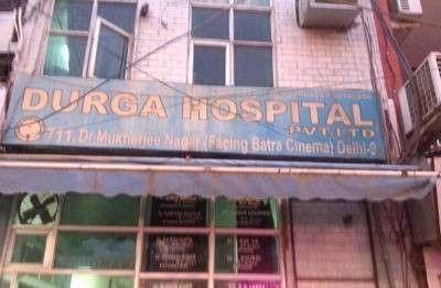 Durga Hospital Pvt Ltd