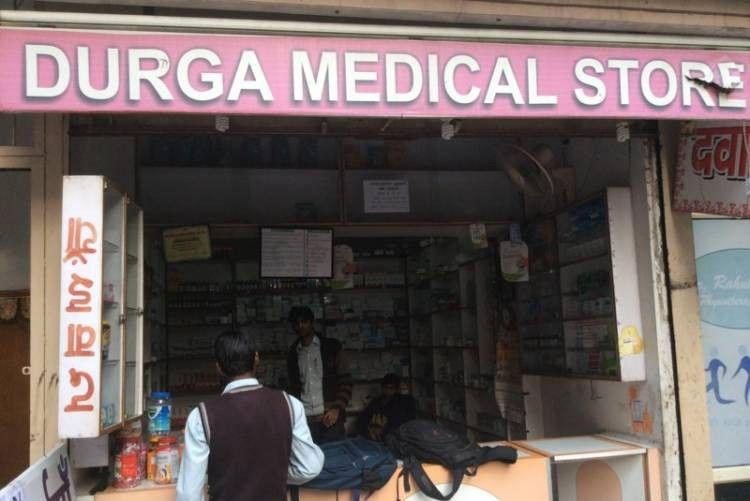 Durga Medical Store