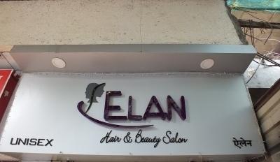 Elan Hair & Beauty Salon