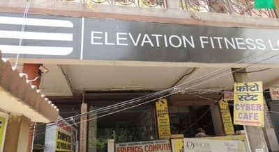 Elevation Fitness Lounge