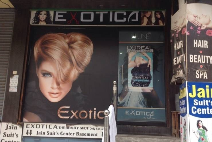 Exotica The Beauty Spot