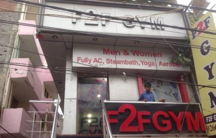 F2F Gym