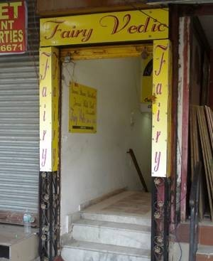 Fairy Vedic Spa & Salon