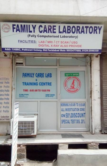 Family Care Laboratory