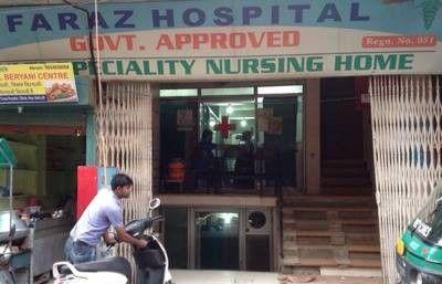 Faraz Hospital