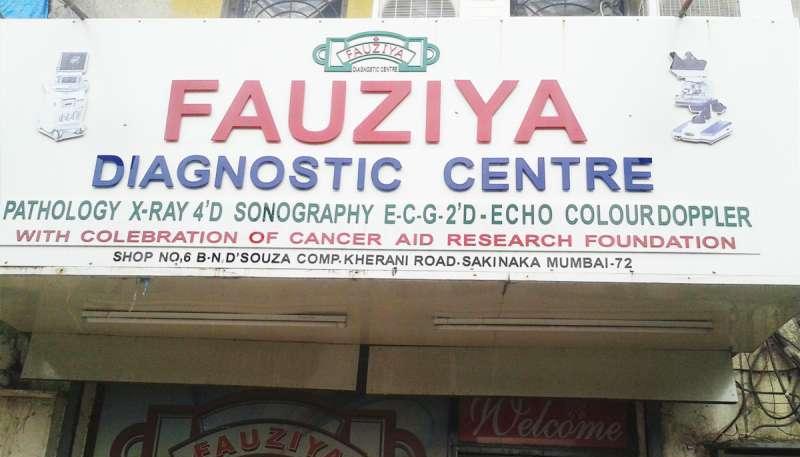 Fauziya Diagnostic Centre