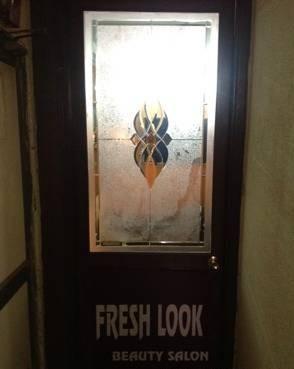 Fresh Look Beauty Salon