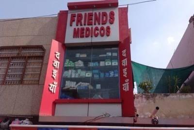 Friends Medicos