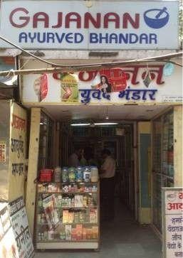 Gajanan Ayurved Bhandar