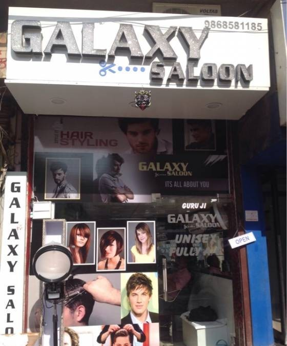 Galaxy Saloon