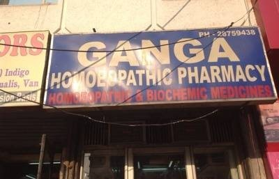 Ganga Homoeopathic Pharmacy