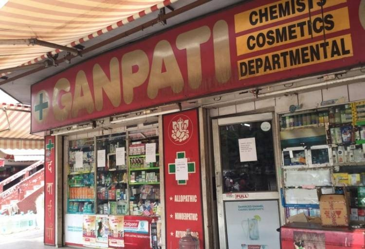 Ganpati Chemist