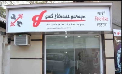 Gati Fitness Garage