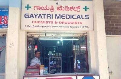 Gayathri Medicals
