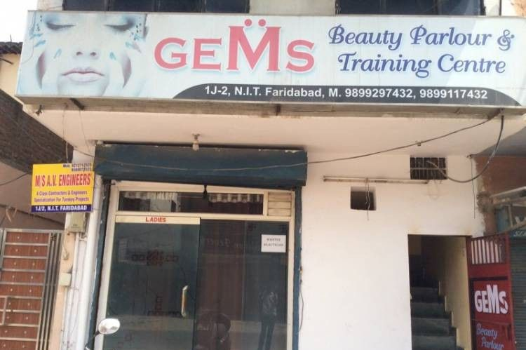 Gems Beauty Parlour & Training Centre