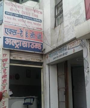 Ghaziabad Diagnostic Centre & Blood Bank