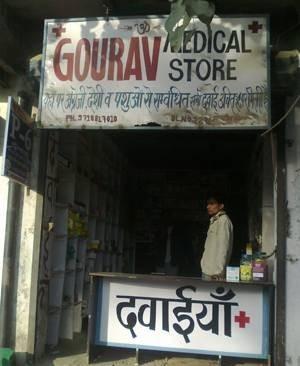 Gourav Medical Store