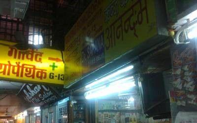 Govind Homeo Store