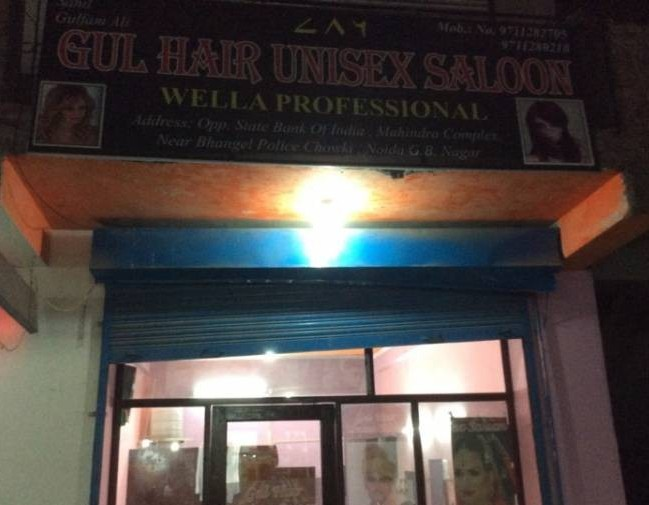 Gul Hair Unisex Salon