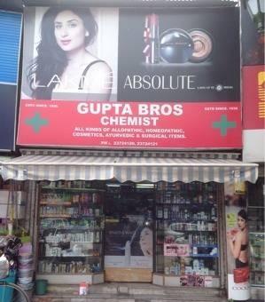 Gupta Bros Chemist