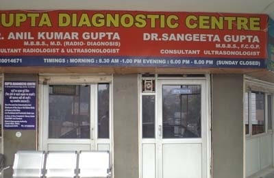 Gupta Diagnostic Centre