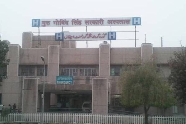Guru Govind Singh Government Hospital
