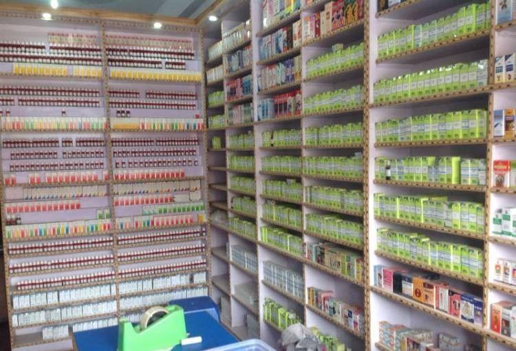 Guru Nanak Homeo Store
