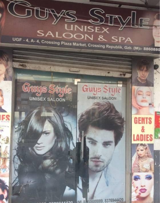 Guys Style Unisex Salon