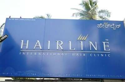 Hairline International Hair Clinic