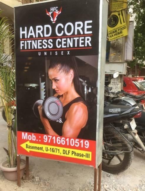 Hard Core Fitness Center