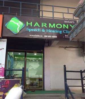 Harmony Speech And Hearing Clinic