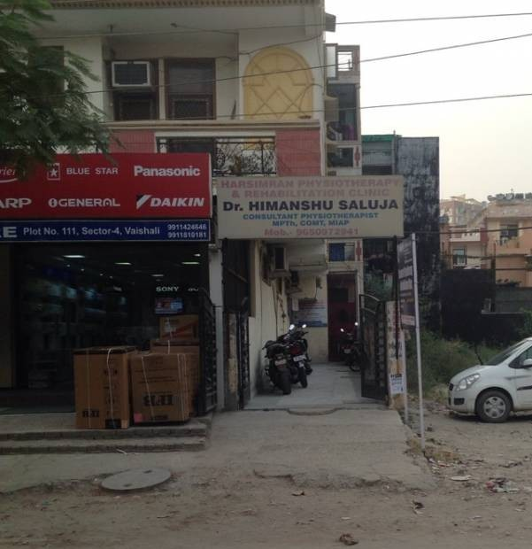 Harsimran Physiotherapy & Rehabilitation Clinic