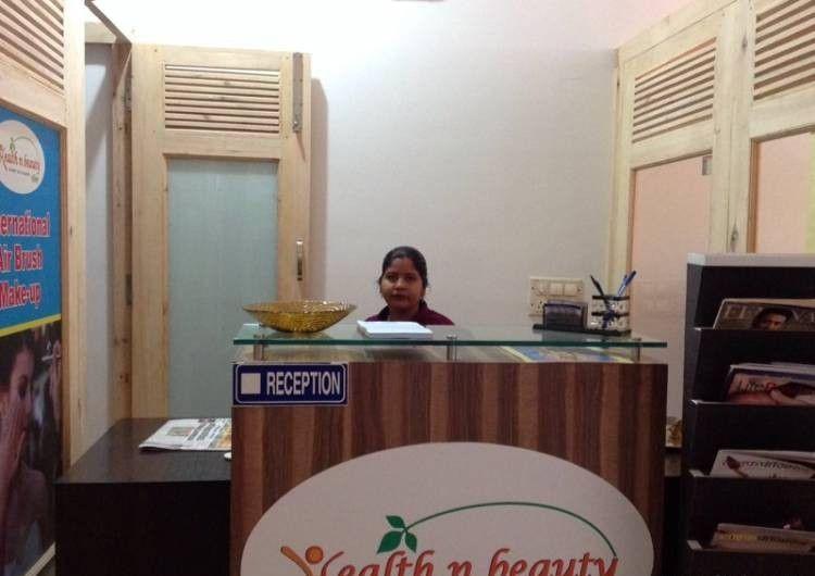 Health N Beauty Village