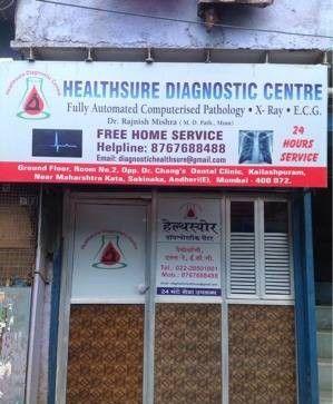 Healthsure Diagnostic Centre