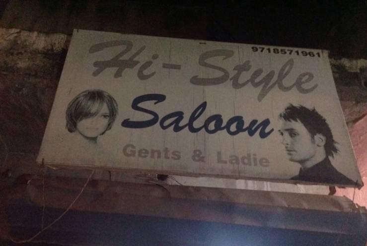 Hi-Style Unisex Salon