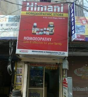 Himani Homeopathic Store