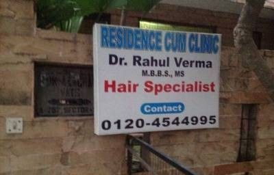 HOS Hair Transplant Clinic