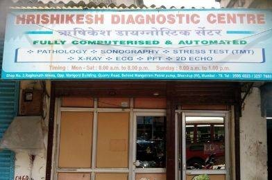 Hrishikesh Diagnostic Centre