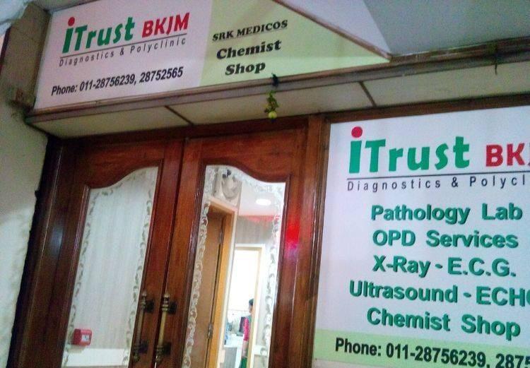 I Trust BKJM Diagnostics & Research Institute