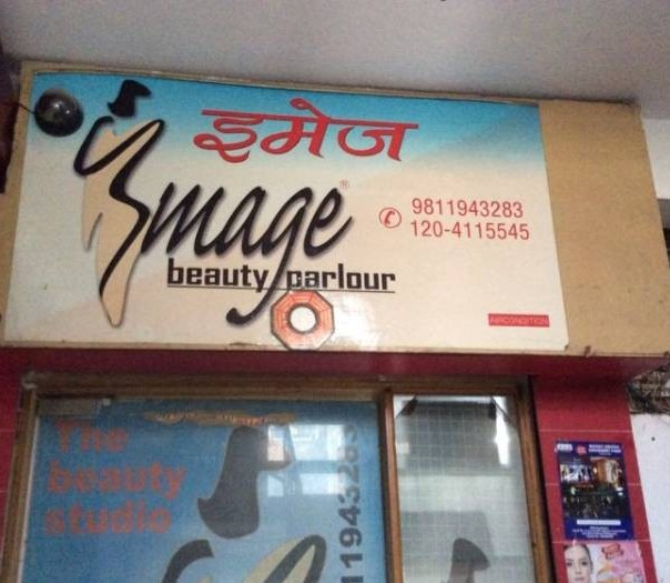 Image Beauty Parlour