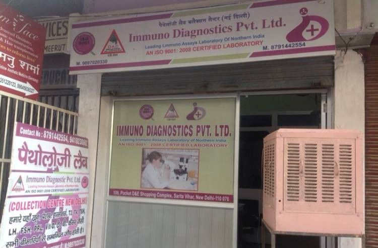 Immuno Diagnostics Pvt Ltd