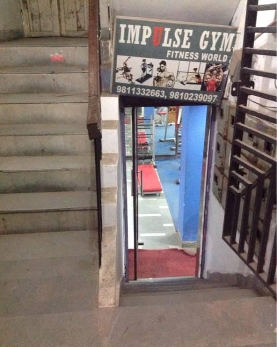 Impulse Fitness World