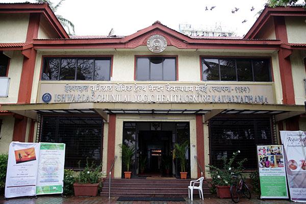 Ishwardas Chunilal Yogic Health Centre Kaivalyadhama
