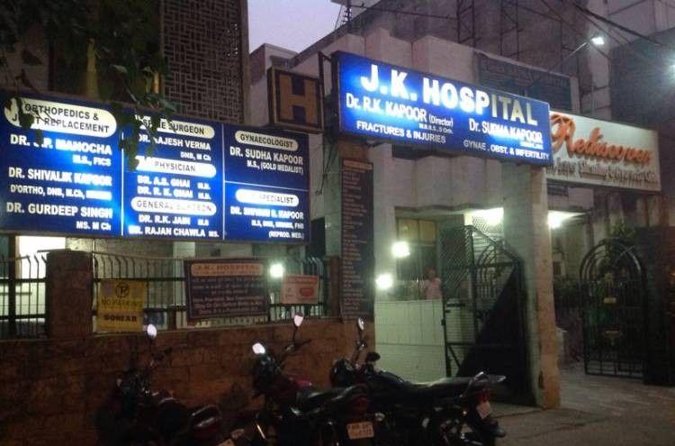 J K Hospital