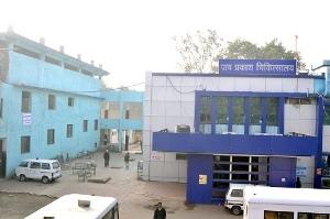 J P Hospital
