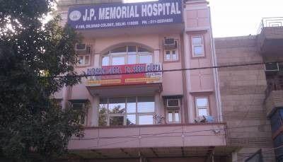 J P Memorial Hospital