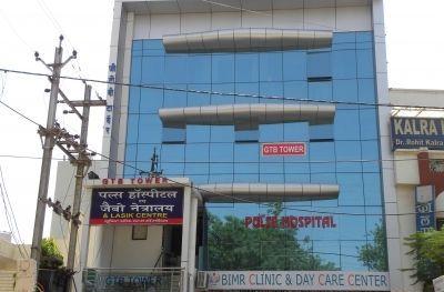 Jaibo Eye Hospital