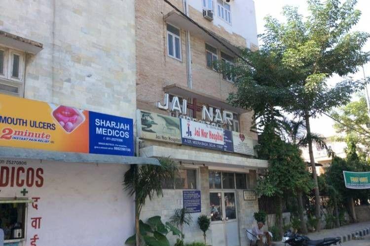 Jainar Hospital