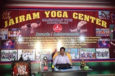 Jairam Yoga Classes