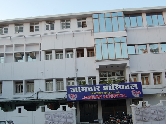 Jamdar Hospital